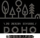 DOHOグループ【採用サイト】